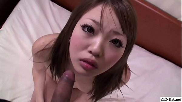 Japanese Teen Pussy Uncensored