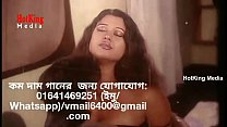 Watch nude Song। Bangla sex video song। sexy song preview