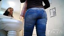Toilet hidden camera