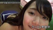 身長152cm体重44kgルックス神の女子校生みおちゃん...