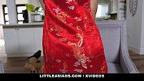 Little Asians - Little Asian (Avery Black) Gets...
