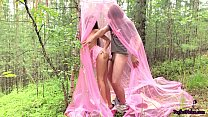 Brunette Suck Cock and Doggy Sex Outside in the...