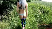 Sexy Babe in Yoga Panties and Outdoor Fucking! Cum on Ass! AliceMargo.com