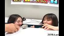 JAV game show parody of bathhouse featuring_bizarre group bathing leading to handjobs and more with English subtitles Thumbnail