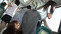 Japanese Rimjob In Public Bus