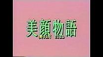[Japanese Vintage Video]Beautiful Club2 Beautif...