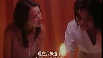 Japanese vintage erotica缩略图