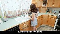 DadCrush - Petite Teen (Jane Wilde) Drains Her ...