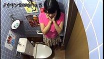 【個撮】【25歳 Dカップ メンズエステ勤務妻 に中...