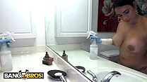 Watch Bangbros - my dirty maid turns me on with her cuban booty & dem titties - mila blazes sultry and sexy voice turns me on 3gp porn preview