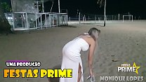 Hot blonde on the beach at night in Rio de Jane...
