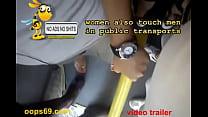 women grope men at train - oops69.com