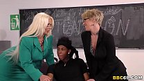 Sexy milf lecturers go black