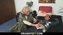Old granny pleases him