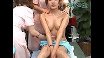 Japanese Student Oil Massage