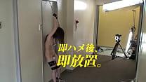 full version https://bit.ly/3biEsJz   japane...