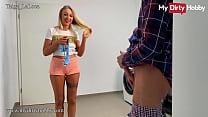 MyDirtyHobby - Gorgeous German amateur blonde b...