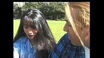 Fantastic asian brunette Lynn takes dick inside...