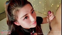 Chinese Girlfriend in Uniform Giving Passionate...
