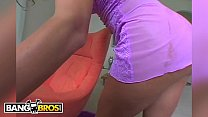 BANGBROS - Naomi Was Not Fucking Around. This Girl's Big Ass Is Straight FIRE. Thumbnail