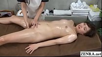 Japanese lesbian massage for stark naked and oiled up college student with English subtitles Thumbnail