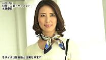 水野優香さん40歳。体育大学卒業後、中学教諭とし...