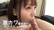 https://bit.ly/2ZEYBo1   cute sexy japanese ...
