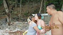 Casal aborda mulher na praia pedindo para acasa...