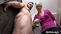 Mature Cougar Cleans My Perfect Ass Hole