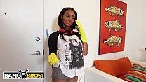 BANGBROS - Curvy Ebony Maid Arianna Knight Bare...