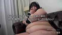 BBW plumper chubby  japan japanese