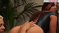 Blonde student lets herself be fucked in the as...