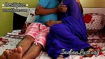 Hottest Desi Bhabhi Hardcore Sex Hindi Audio