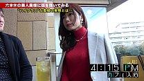 300MIUM-377 pretty cute sexy japanese girl sex ...