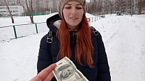 Bought a student for money and fuck her