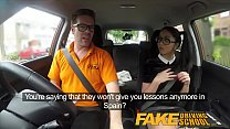 Fake Driving School - Black haired Euro babe with Glasses Fucked in a Car Thumbnail