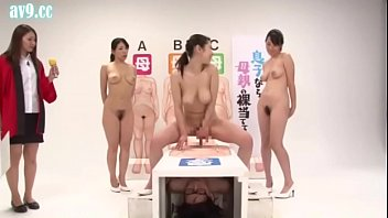 Watch Japanese Mom Lascivious preview