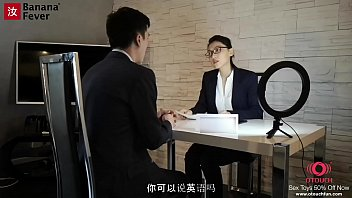 Job Interview Turned Wild AMWF - BananaFever