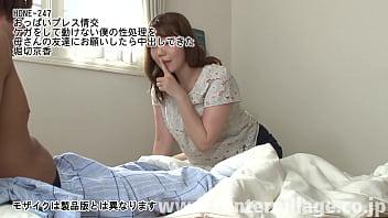 もしや僕を誘惑してるのか?いやまさかそんな…。両親の留守中、怪我で体を動かすことができない直也の世話をするために母の友達の京香がやってきた。