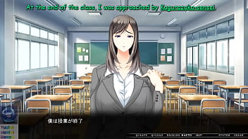 Yuutai hentai game - Hypnosis of busty Teachers with a mobile application.