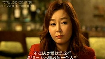 KOREAN ADULT MOVIE - Outing [CHINESE SUBTITLES]