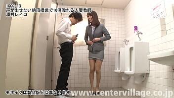 玲子(澤村レイコ)は生徒たちから恐れられる厳格な教師だったが、その一方ではこっそり教え子と関係を持っていた。昼は教師、夜はスケベ女。