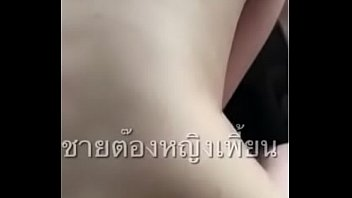 Watch Sextape thai girl fucking in car with boyfriend preview