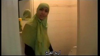 hijab lesbian' Search - XNXX.COM