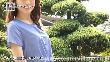宮沢優里さん38歳。結婚13年目の専業主婦で旦那様と二人のお子さんの4人家族。優里さんが大手不動産会社の受付嬢として働いている時に一回り年上の旦那様に見染められご結婚。