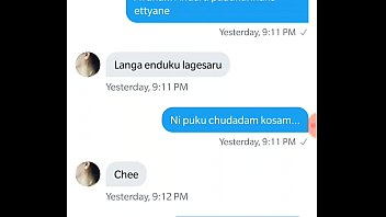Has sites text sex online telugu chat recommend you