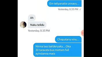 hindi sex_talk with_mobile Thumbnail