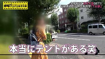 外で青姦してるJCやJKがデカチンに跨って腰振りに夢中の学生系動画