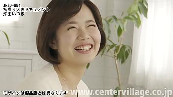 沖田いつきさん38歳、家事代行サービス会社で働く結婚12年目のFカップ巨乳妻。もともと掃除好きな性格を活かそうと家事代行業に就いたいつきさんだが、想定外だったのは他人の生活空間を覗き見ることの背徳感を知ってしまったこと。