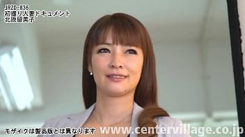 「クリトリスではイッたことあるんですけど…中では…おちんちんではまだイッたことがないんです。」北原留美子さん46歳、専業主婦。大阪からお越しの結婚18年目になる二児の母親。